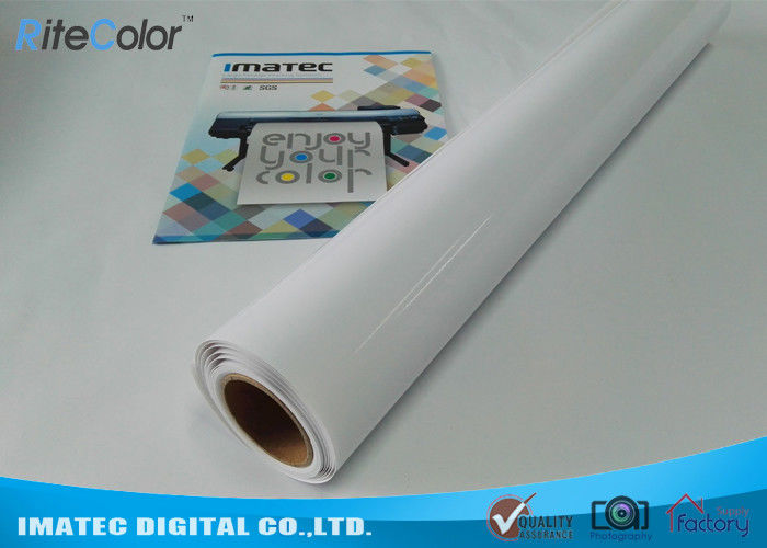 "Resin Coated Photo Paper Silicon Coating Glossy Photographic Paper 60"" Width"