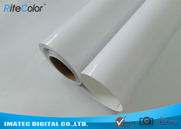 240g Resin Coated Photo Paper Roll , Inkjet Printing RC Glossy Photo Paper