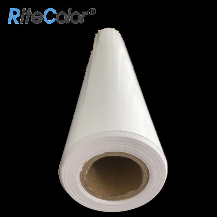190gsm Larget Format RC Glossy Resin Coated Photo Paper Roll Pigment / Dye Inks