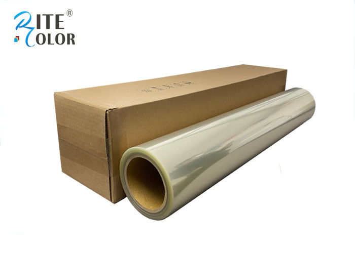 Transparent Printable Inkjet Screen Printing Film
