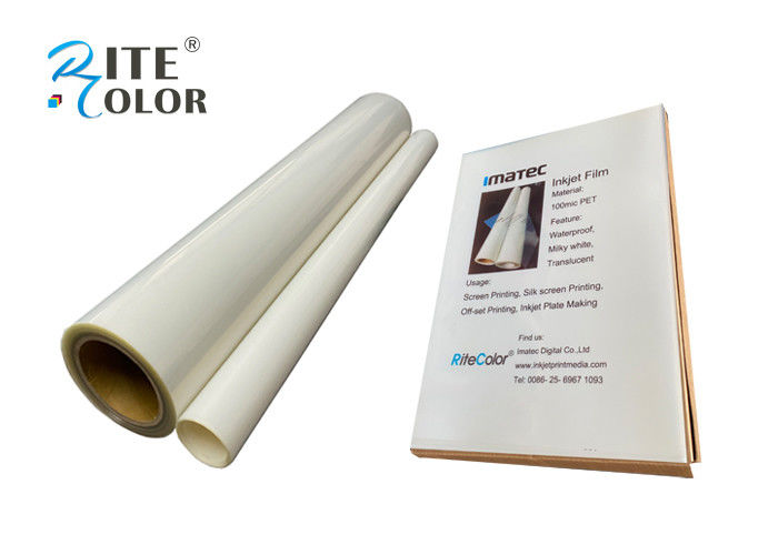 100micron Frosty Milky Transparent Inkjet Screen Printing Film Roll